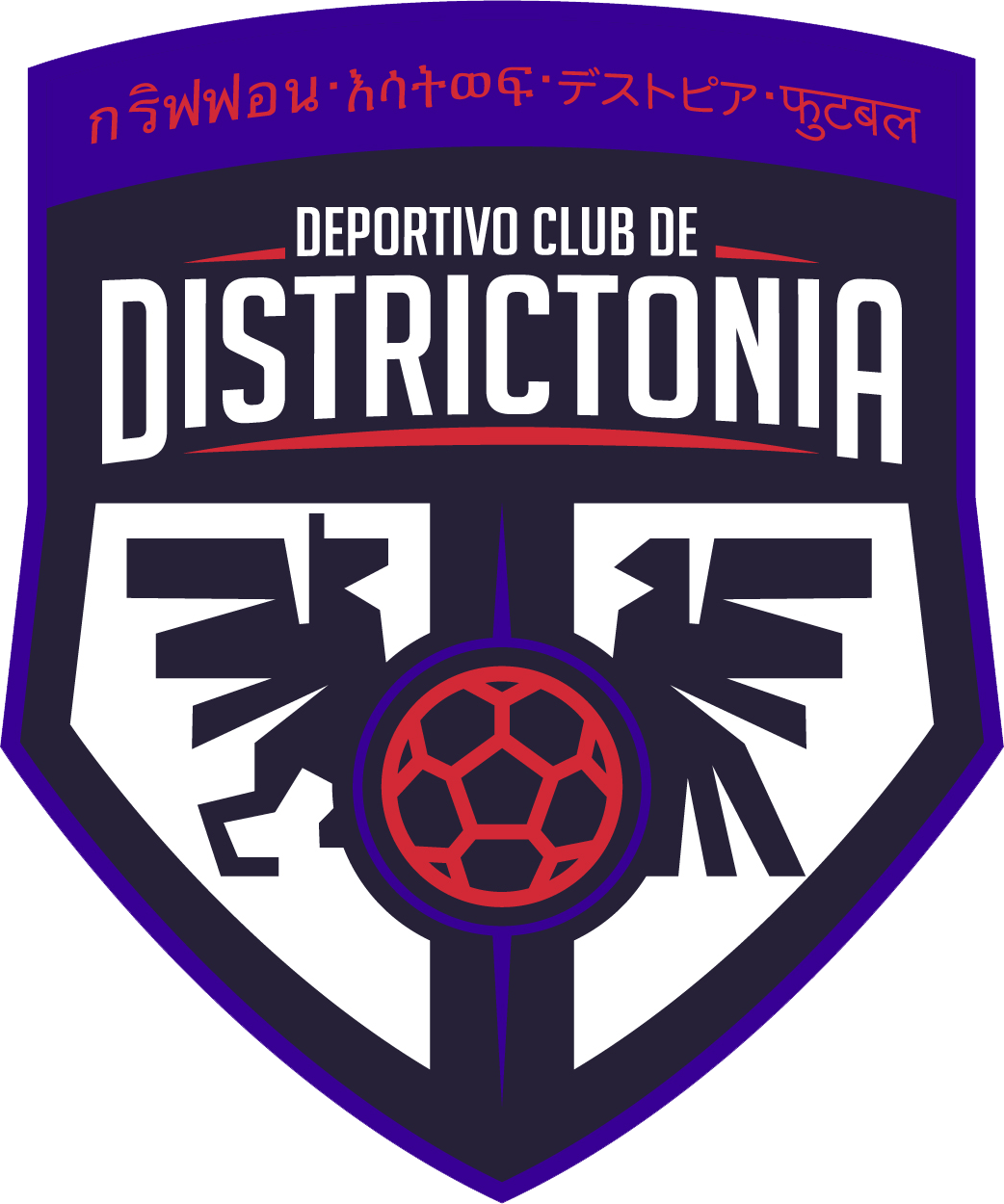 Districtonia